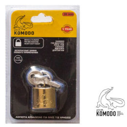 Security padlock 20mm - Komodo - High security