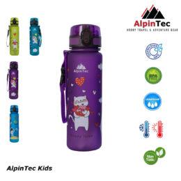 Alpintec-kids-C-500PE-4