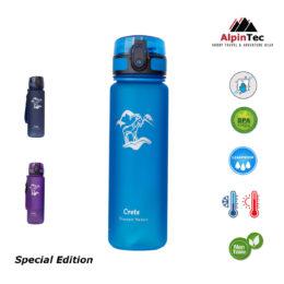 Alpintec_S-500CR-BE_Bottles1