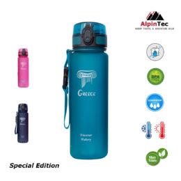 Alpintec_S-500GR-CI_Bottles1