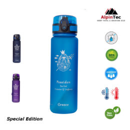 Alpintec_S-500PS-BE_BottleS1