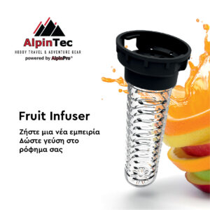 Fruit Infuser